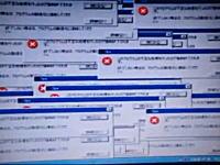 ブラクラ、コンピューターウイルスに音楽を合わせてみた