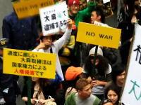 大麻逮捕者を今すぐ開放せよ 東京で行われた大麻非犯罪化を求めるデモ行進