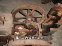 レストア動画 古い石油発動機を見つけたので動くように修理してみたよよ