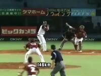 ずっとキャッチャーのターン!ここだけ全員盗塁阻止率100% プロ野球