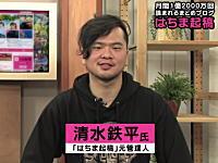 日本で一二を争う有名ゲームブログ「はちま起稿」の管理人が本を出したぞー。