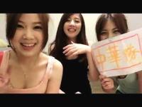 挑発動画。台湾のS級美女二人+一人が笑顔で韓国の国旗をぐちゃぐちゃに