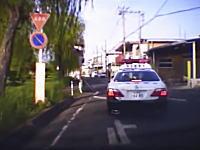 これは珍しい車載映像。埼玉県でパトカーが事故を起こす瞬間を捉えた!