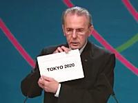 2020年のオリンピックが東京に決定!国際オリンピック委員会発表。(5:20)