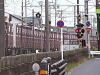 貨物列車は急に止まれない。愛知県の木曽川駅で貨物列車が緊急停止する映像。