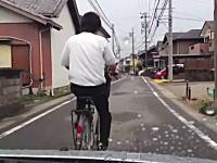 愛知県で自転車の中学生を車で鬼煽りクラクション&ピッタリマークするDQN。