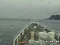 取舵いっぱーい「無理だ。無理だな」津波と引き波に揉まれながら湾口を抜ける巡視船