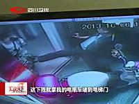 韓国。必死にエレベーターのドアを閉めようとする泥棒vs気付いた女性たちの戦い