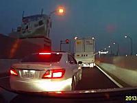 高速道路で倉敷ナンバーの頭のイカレタLEXUSに絡まれたドライブレコーダー。