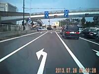 第三京浜を降りた勢いのままで都筑交差点に進入したら左折で事故った車載。