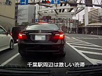 千葉駅周辺。渋滞にプッツンしたレクサスがあり得ない行動に出る車載。