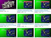 ちょwww外務省が本気を出したwww竹島は日本の領土動画が大量翻訳www