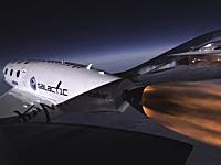 ヴァージン・ギャラクティック社のスペースシップツーが高度22キロメートルに到達