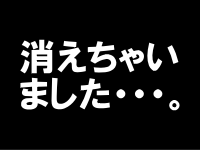 あぶねえ!阪神高速上で車を停めて文句を言いにくるおじさん。真横を大型トラックが通り過ぎる(((゚Д゚)))