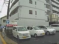 駐車場に入れようとしてアクセルとブレーキを踏み間違えた嫁の運転ドラレコ車載