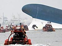 安否不明290人超。韓国の客船沈没の映像がネットに続々とアップされてきたぞ。