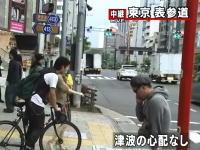 「地震なんてないよ」NHKの中継に映った酔っ払いの女の子がカワイイと話題に。