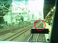埼京線渋谷駅で男性がホームから飛び降りたため電車が緊急停止した動画。