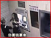 ATMでお金を引き出していた女性が強盗の要求を拒否した為に頭を撃たれてしまう