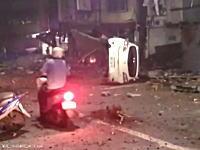 台湾の高雄で大規模なガス爆発が発生。死者あり。地面がボゴッ!とドーンの瞬間。