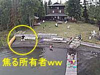 湖の真上で空撮クアッドコプターのバッテリーが切れたら!?そりゃ焦るwww