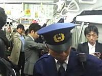 他の乗客激おこ。職務質問を拒否ってたら電車が止まった動画。が某掲示板で人気に。
