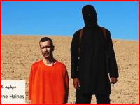 イスラム国が今度は英国人を斬首しインターネットに映像を公開する。