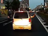登場のオラオラっぷりワロタwww無灯火のワゴンRに喧嘩を売られた車載ww