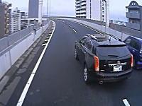 首都高で停止するキチガイなキャデラックに絡まれたドライブレコーダー。