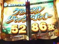 日本のゲーセンのメダルゲームでジャックポットを当てて大喜びすぎる外人たちww