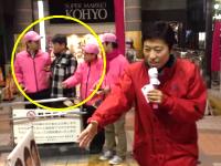 辻元清美議員が街頭演説中に男に襲われそうになる。その映像がつべに公開される。