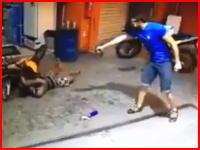 バイクに傷をつけたという小さな揉め事から殺人事件に。友人に殺されてしまった男性。