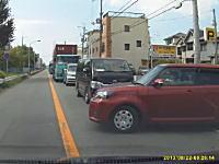 交通事故の教材としてまんま使えそうな事故の瞬間。典型的な右直事故。