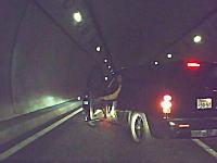 今日のDQNドラレコ。高速道路のトンネル入り口で斜めに止めて車線をふさぐ車