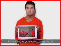 イスラム国が日本人殺害予告で新たな動画を公開。後藤健二さんの音声メッセージか。