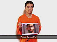 イスラム国が後藤健二さんの新しいメッセージを公開。24時間以内に殺害する。