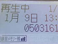 安倍首相が迷惑電話www佐賀県知事選挙で首相からルス電が入るらしいwwww