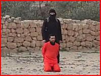 イスラム国による新たな処刑。捕虜の後頭部をショットガンで吹き飛ばす。注意。