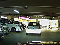 この接触で過失3割と判断されるのかよ。イオン駐車場での事故ドラレコ動画。