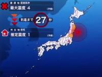 3.11東北地方太平洋沖地震動画。東京に地震が到達する28秒前の緊急地震速報から。