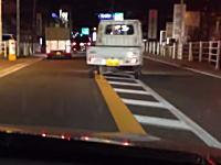 完全にキチガイwww反対車線に出て蛇行運転を繰り返している軽トラック。