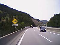 えーっ!?東海北陸自動車道下りで撮影されたふつーに逆走してくる軽自動車。
