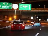 阪神高速1号環状線の4車線を大きく蛇行して走行を妨害する大阪のシビック環状族