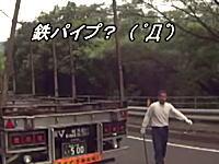 これは怖い。集団走行中のバイク団が鉄パイプを持った親父に襲われかける動画。