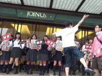 横浜の女子高生らによるフラッシュモブが痛々しいと某ちゃんで話題に。
