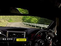 ラリーの車載ビデオで萌えるとは思わなかったwwwヤダ・・痛い・・ww若狭ラリー2015