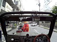 これが沖縄流。バイクで車を牽引してみた動画。つかそこに結ぶのかよwww