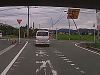 こういうのを見ると自転車にも交通のルールを教えた方がいいんじゃないかと思う。