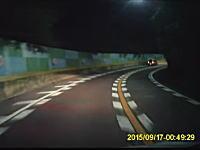 深夜の阪奈道路を逆走する危険極まりないタクシーの姿が撮影される。サブロクカーブ。