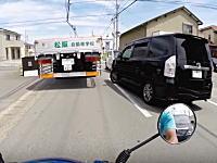 教習車を鬼クラクションで抜こうとして対向車で詰まるDQNボクシーが撮影される。